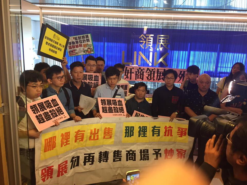 Protest at Link REIT headquarters