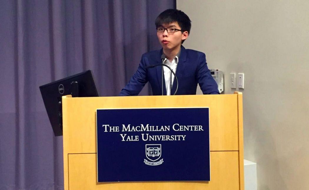 Demosisto's Joshua Wong giving a speech during a tour in the US.