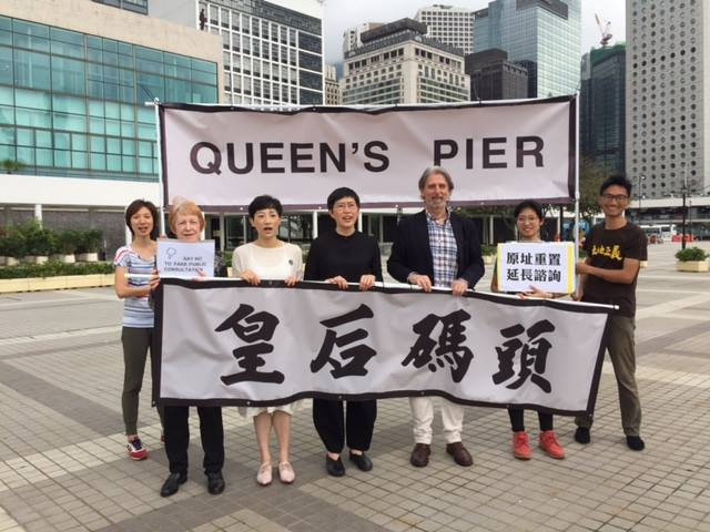 Conservation concern groups urge the government to place Queen's Pier at original spot.