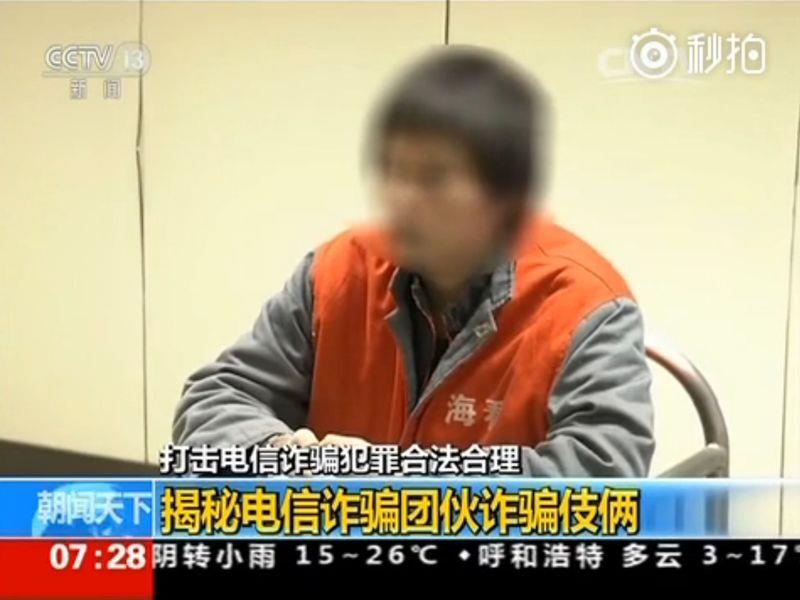 The CCTV programme which two suspects confessed and apologised to victims.