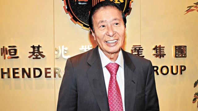 Lee Shau-kee.