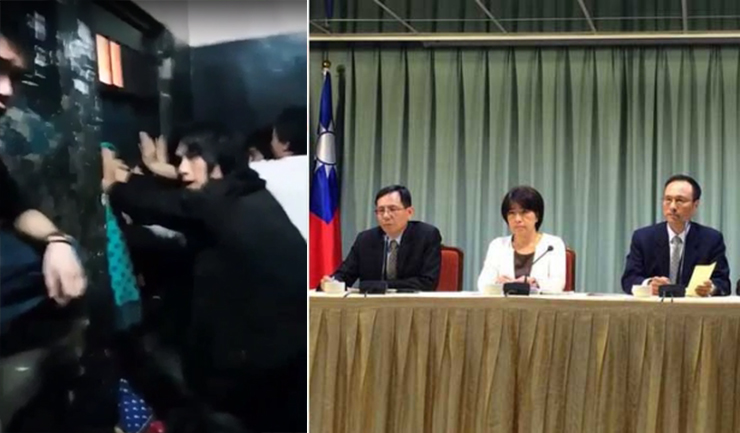 The 15 detained Taiwanese trying to block the door from forcefully opened; a foreign ministry press conference in Taipei.