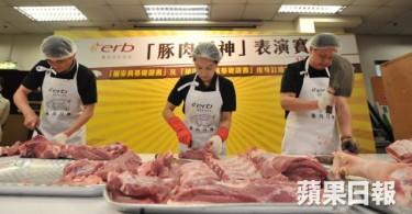 erb butcher