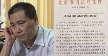 Pu Zhiqiang with letter
