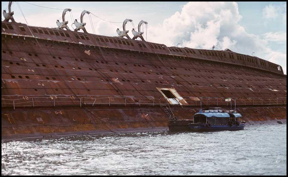 Bottom of the harbour scheme