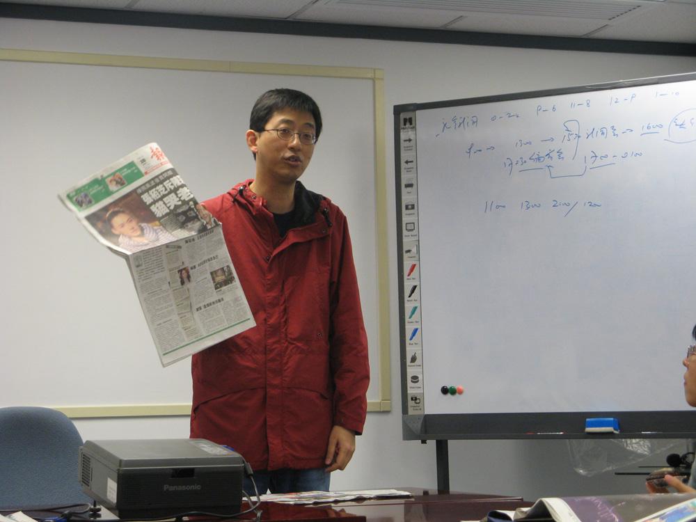 Keung Kwok-yuen.