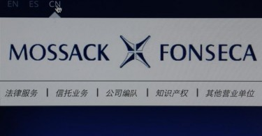 Mossack Fonseca law firm