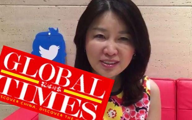 Kathy Chen global times