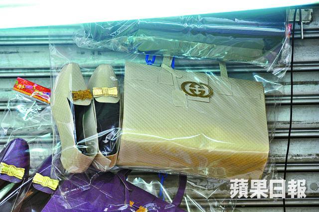 Gucci sue bag