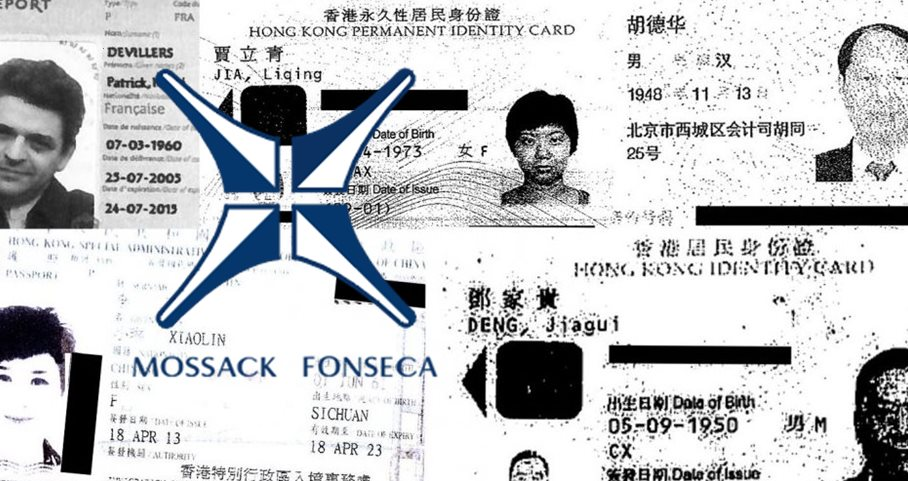Identity documents from the Panama Papers. Clockwise from top left: Patrick Henri Devillers, Jia Liqing, Hu Dehua, Deng Jiagui and Li Xiaolin. Photo: ICIJ.
