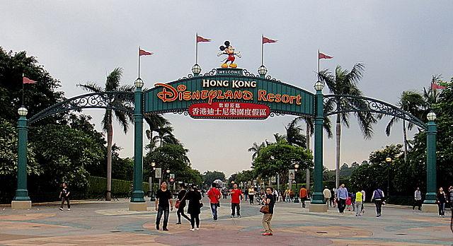 Disneyland front entrance
