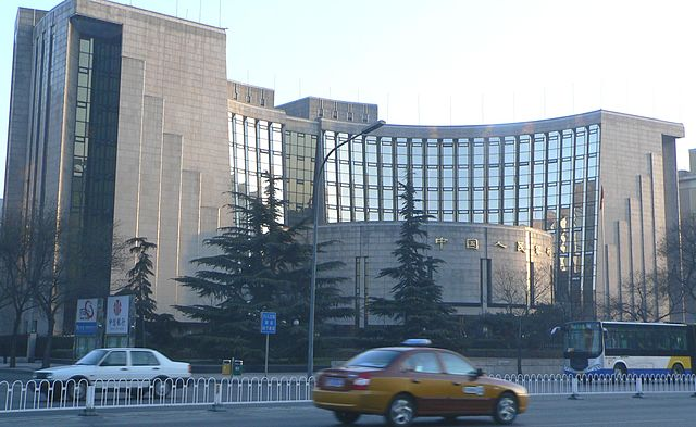 people's bank of china hq