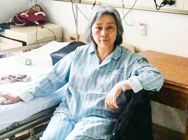 Gao Yu hospital