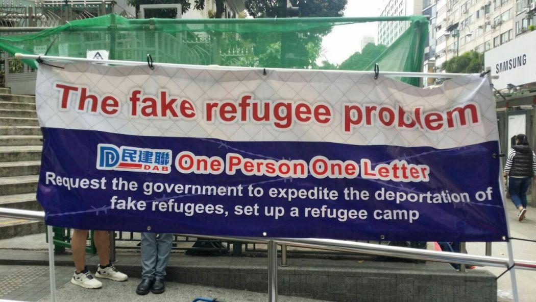 fake refugee DAB