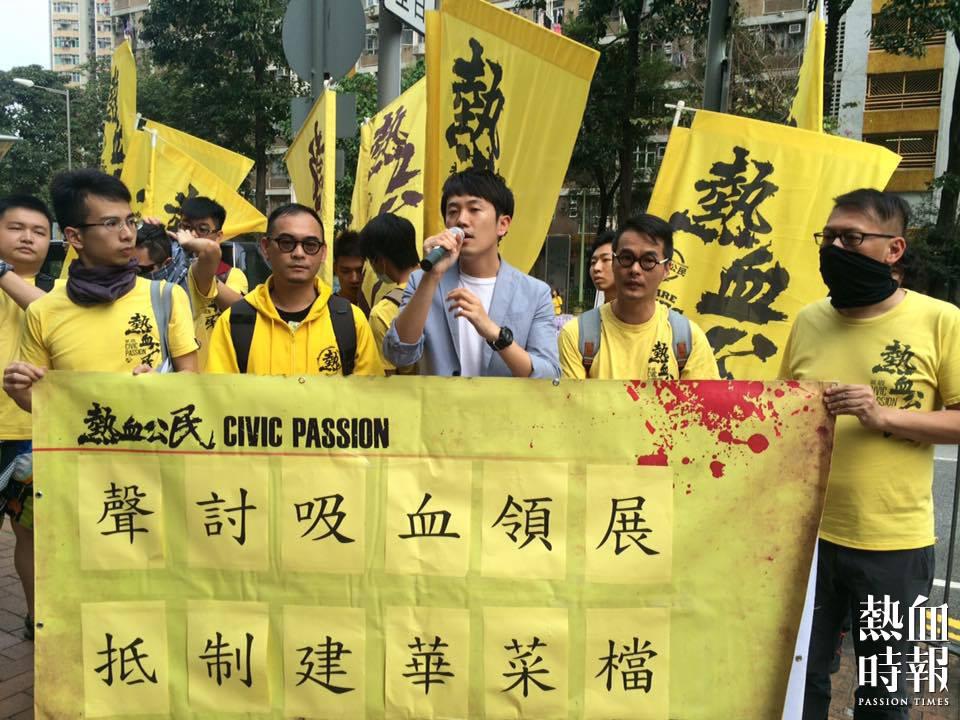 civic passion protest