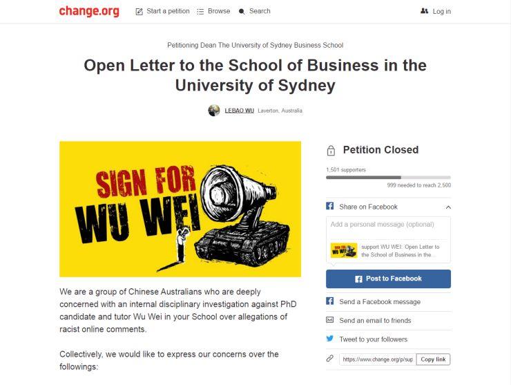 Wu Wei Petition