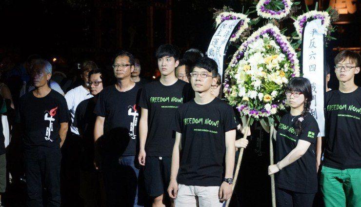 HKFS June 4 Vigil