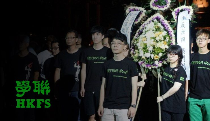 HKFS represenatives at a previous June 4 vigil for the Tiananmen Massacre. Photo: HKFP.
