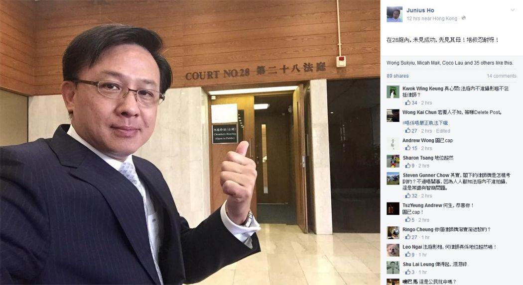 Junius Ho selfie in front of court room.