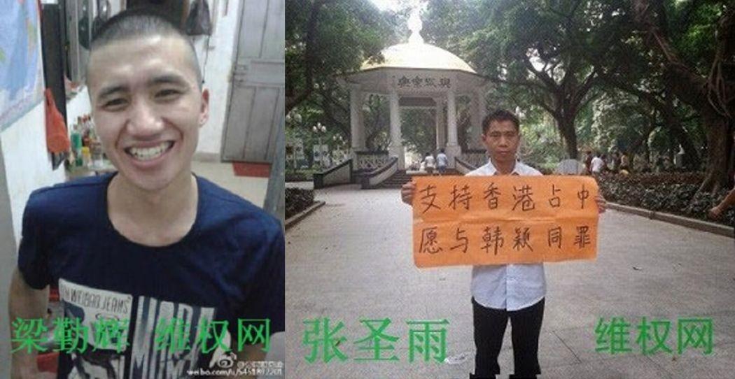 liang zhang activists