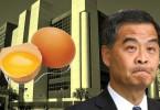 cy leung egg