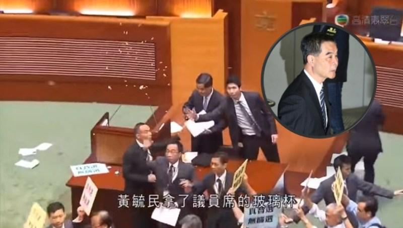 cy leung court