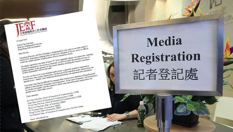 media jepf letter