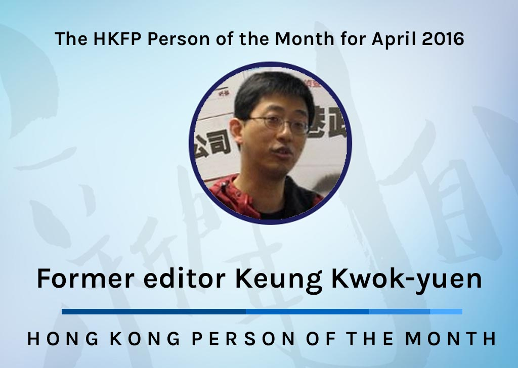 keung Kwok-yuen