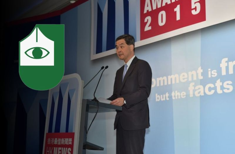 CY Leung HK News Awards