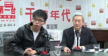 Joshua Wong with Kaizer Lau on radio