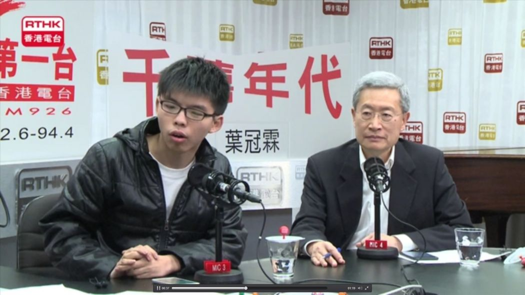 Joshua Wong with Kaizer Lau on radio
