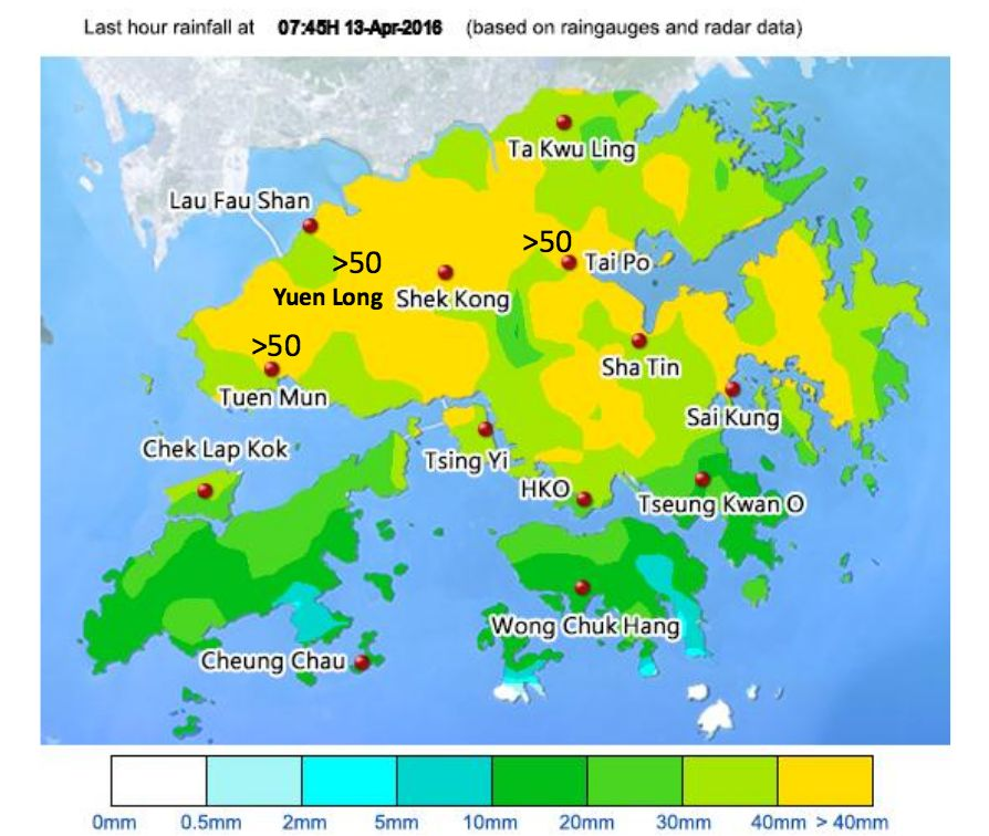 Rainfall at 7:45am on April 13.
