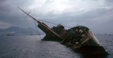 seawise uni wreckage