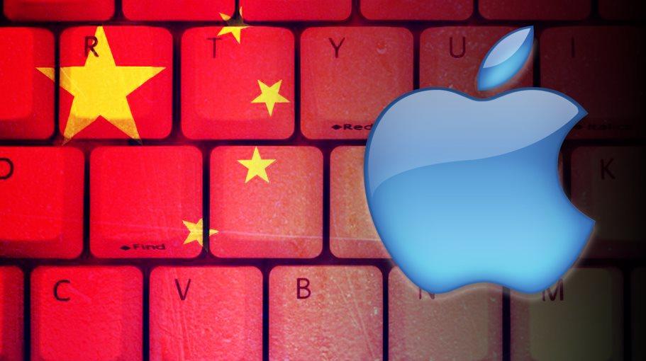 apple censorship firewall
