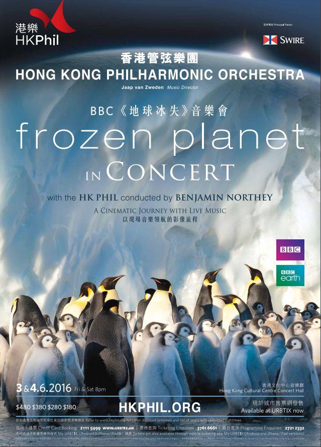 bbc frozen planet