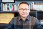Yang Weiguo