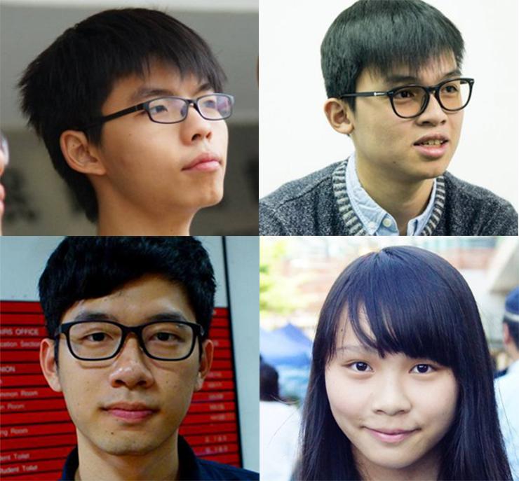 Demosisto's four core members.