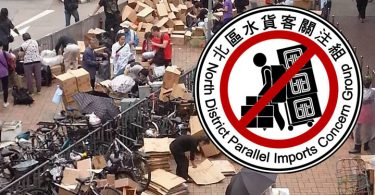 North District Parallel Imports Concern Group