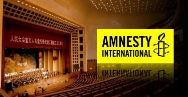amnesty china