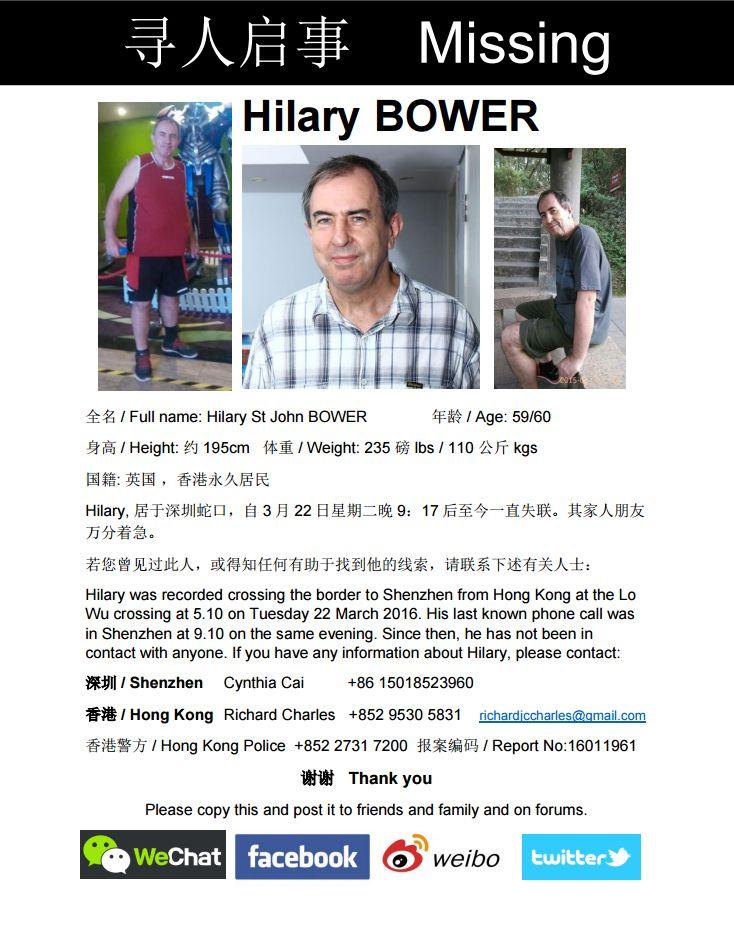 Missing Poster for Hilary Bower.