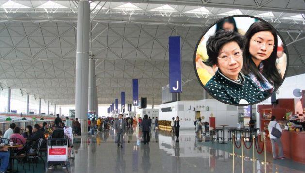 Regina Leung Leung Chung Yan airport