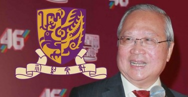 Norman Leung Nai-pang CUHK council chair