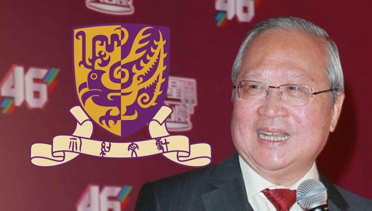 Norman Leung Nai-pang CUHK council chair