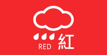 red rain
