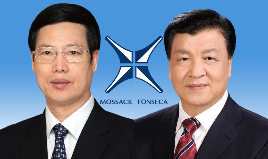 Zhang Gaoli (left) and Liu Yunshan (right).