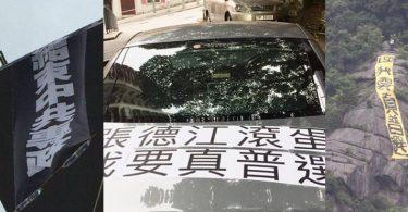 zhang visit protests