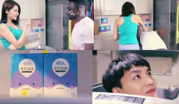 racist ad