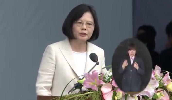 tsai inauguration