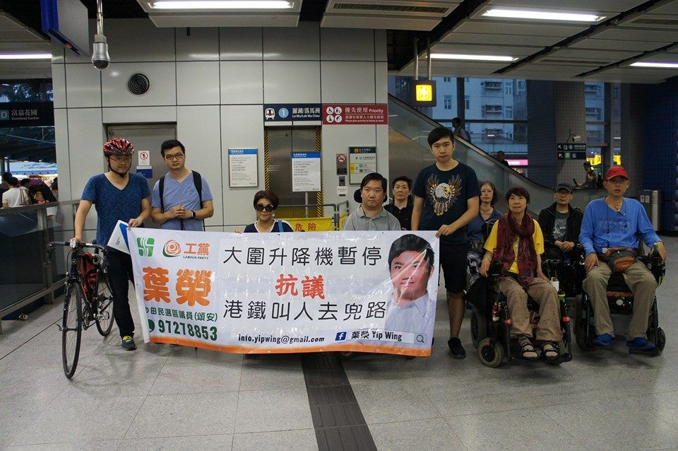The group protesting at the Tai Wai station.