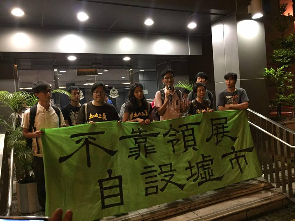 arrested activists